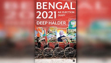 West bengal assembly elections 2021, Religious polarisation, Bengal 2021, Bookexcerpt