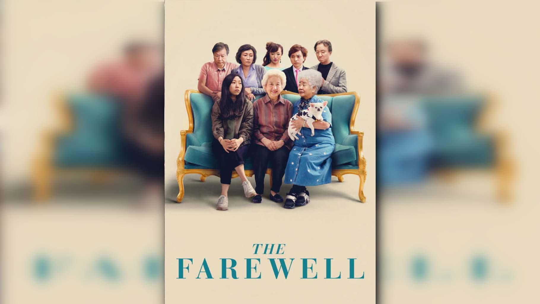 Family values, Lulu wang, The farewell, Dailyrecco