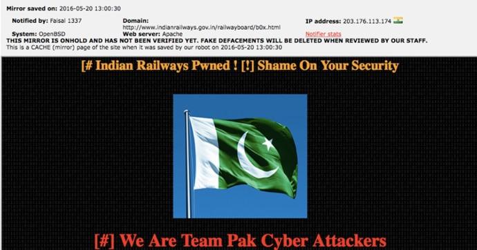 indian-railways-hack_052816093030.jpg