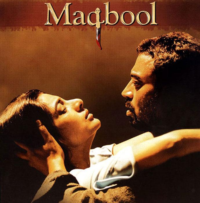 maqbool-embed_101316014435.jpg