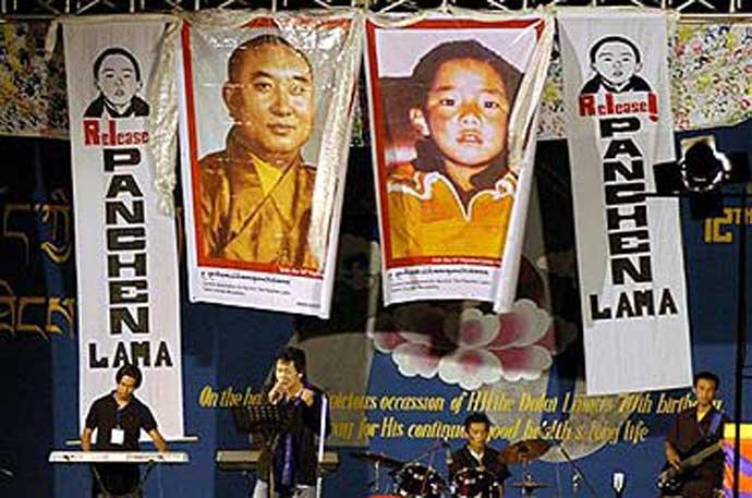 tibets-ss_071017054427.jpg