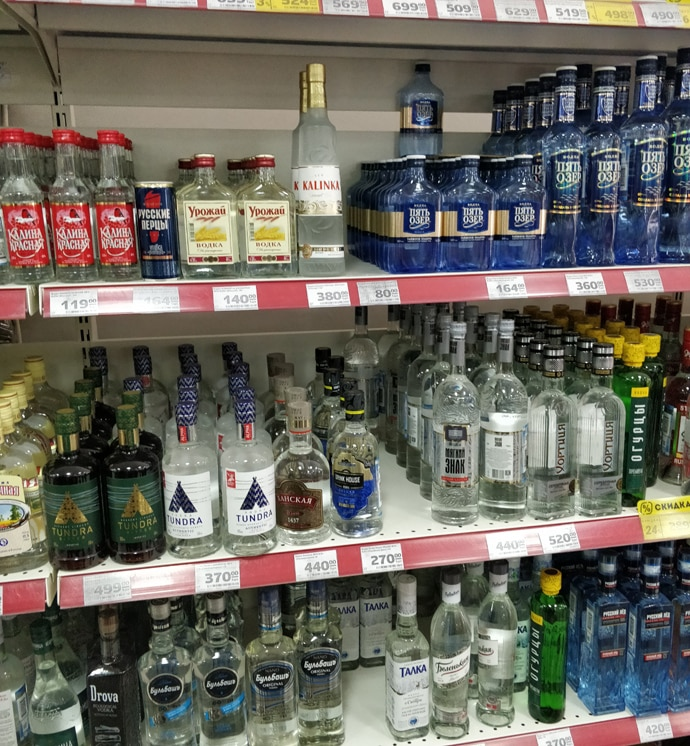 vodka-copy_102817010712.jpg
