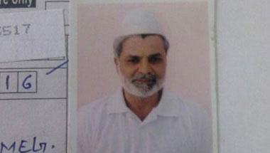 Yakub Memon, Life imprisonment, Death penalty
