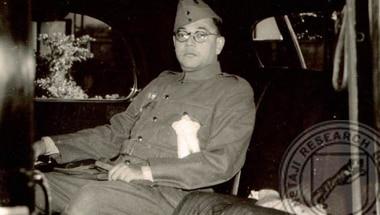 Gumnami Baba, Netaji Files, Subhas Chandra Bose, Netaji