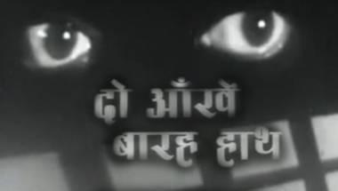 Book Extract, Indian cinema, V shantaram