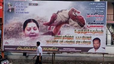 Chennai Rains, Amma Stickers, Chennai Floods