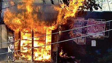 Dadri Murder, Malda riots, Communalism