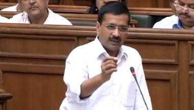 Budget 2016, Delhi Government, AAP, Arvind Kejriwal