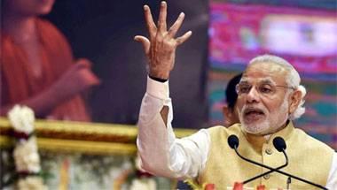 Indian media, NITI Aayog, Narendra Modi, Modi Sarkar