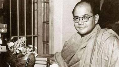 Gumnami Baba, Subhas Bose, Netaji Files