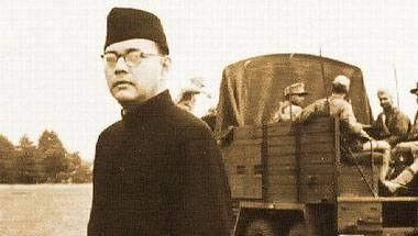 Netaji Subhas Chandra Bose, Netaji Files