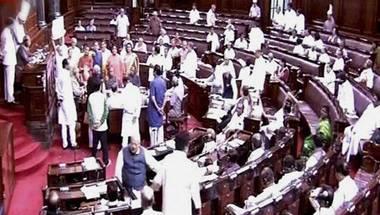 National Herald, Congress, Monsoon Session of Parliament, GST Bill