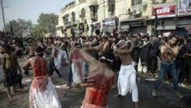 Shia, Islam, Muharram
