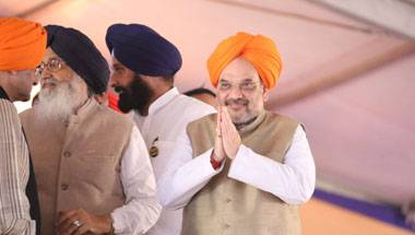 Congress, AAP, Akali Dal, BJP