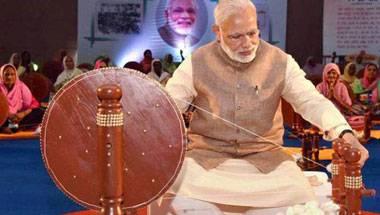 Shiv Sena, Mahatma Gandhi, Khadi, Narendra Modi