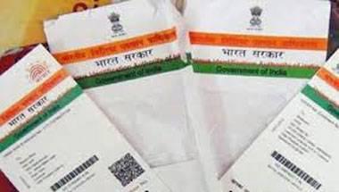 Aadhaar Bill, Democracy, Finance bill 2017
