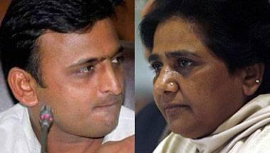 BSP, Samajwadi Party, Uttar Pradesh polls, Assembly elections 2017