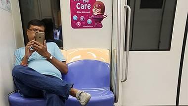 Male gaze, Public transport, Sexual harassment