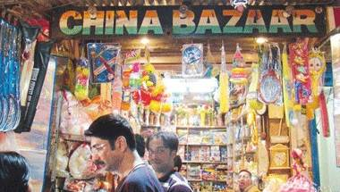 Cheap Chinese Imports, Inflation, Chinese Economy, GST