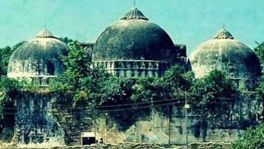 Supreme Court, Sunni, Shia Waqf Board, Ram Janmabhoomi