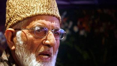 Syed Ali Shah Geelani, NIA, Hurriyat, Kashmir crisis