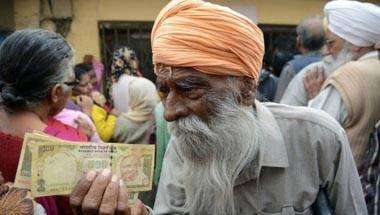 Modi, Finance Ministry, RBI, Demonetisation