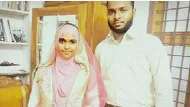Supreme Court, Love Jihad, NIA, Hadiya case