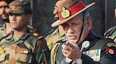 Indian Army, Ramachandra Guha, Surgical strike, Army Chief Bipin Rawat