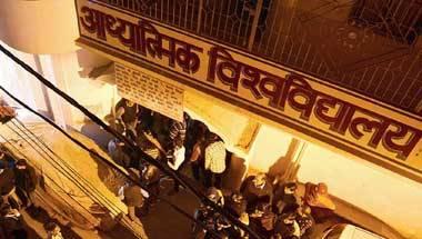 Delhi ashram raided, Virendra Dev Dixit