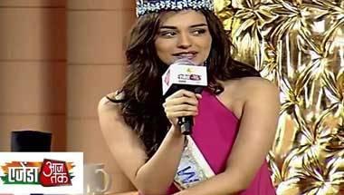 Agenda Aaj Tak 2017, Manushi Chhillar, Miss World