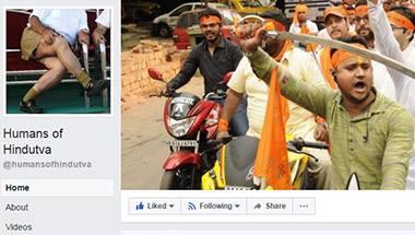 Intolerance, Fascism, Death Threats, Humans of Hindutva