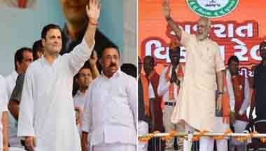 Hardik Patel, Modi, Rahul Gandhi, Gujarat Assembly elections