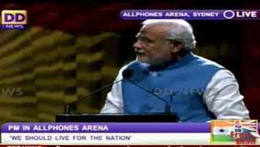 Media, Bias, Modi government, Doordarshan