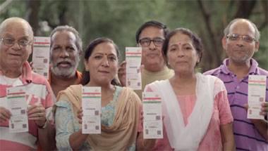Supreme Court, Pension, Senior Citizens, Aadhaar