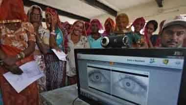 Data theft, Face scanning, UIDAI, Aadhaar
