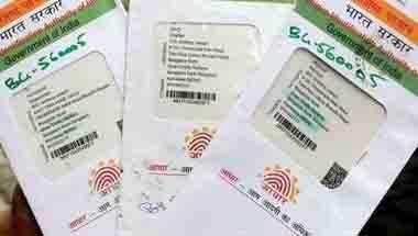 UIDAI, Biometric data, Aadhaar, Nandan Nilekani