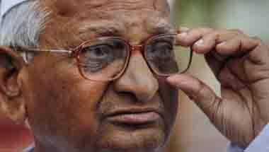 Lokayukta, BJP, Lokpal bill, Anna Hazare