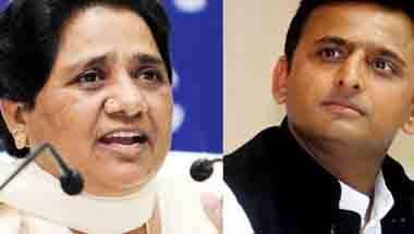 UP by-polls, SP-BSP alliance, Akhilesh Yadav, Mayawati
