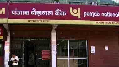 Banking Fraud, Loan defaulters, Mehul Choksi, Nirav Modi