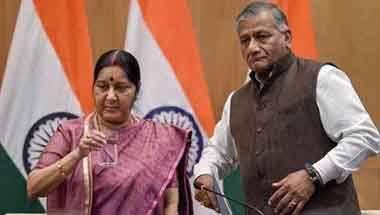 39 Indians killed, ISIS, Sushma Swaraj, Iraq