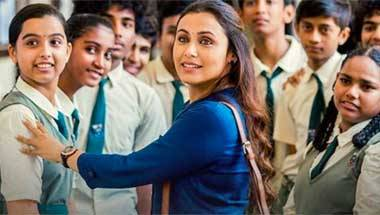 Inequality, Education, Rani Mukerji, Hichki