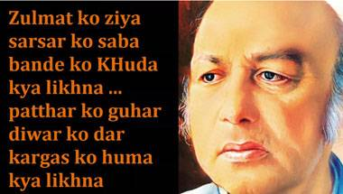 Urdu Poetry, Progressive writers, Habib Jalib