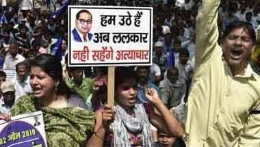 Narendra Modi, Violence, Riots, Judiciary