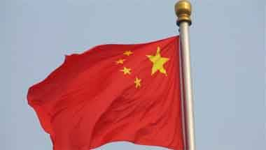 Terror, Uighurs, National flags, China mosques
