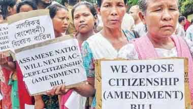 National register of citizens, BJP, Assam, Citizenship amendment bill