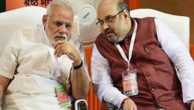 2019 Lok Sabha polls, BJP, United Opposition, Kairana by-poll