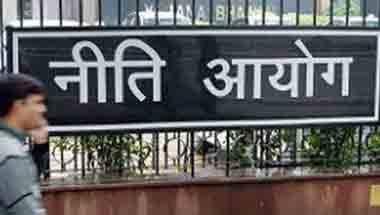 MIT, Modi government, Amitabh Kant, NITI Aayog