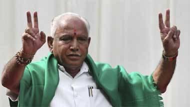 Karnataka, BJP, Governor, Yeddyurappa