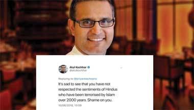 Islamophobia, Hindu terror, Priyanka Chopra, Atul kochhar
