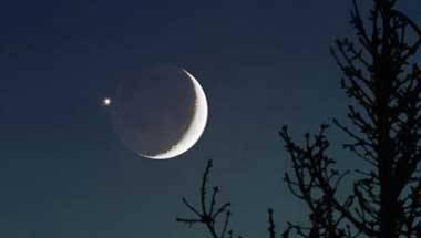 Eid Ul Fitr, Eid, Urdu Poetry, Parveen shakir